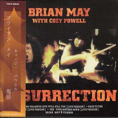 braian-may-powell