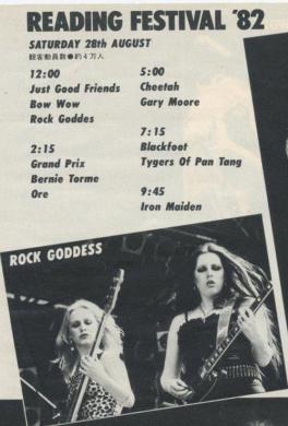 rockgoddess_reading_82