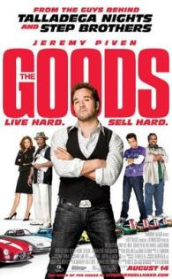 Goods_live_hard_sell_hard